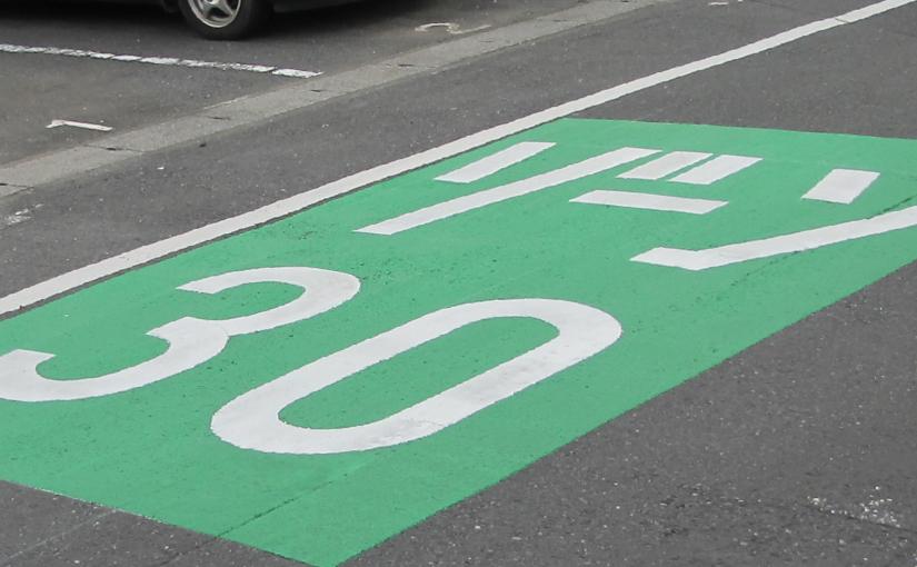 すぐそばの通学路が「ゾーン30」になり児童がより安全に通学できるようになりました