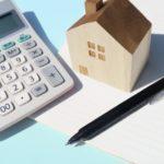 親子で住宅を買う時のポイント