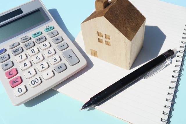 買う時に一度だけ納税が必要な税金を少しでも安く|印紙税・登録免許税・不動産取得税|その2