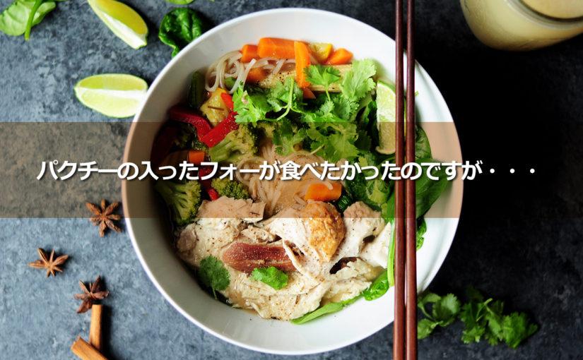 ららぽーとTOKYO-BAY の モンスーンカフェ は休業でした|働く女性をねぎらう女子会開催|その5
