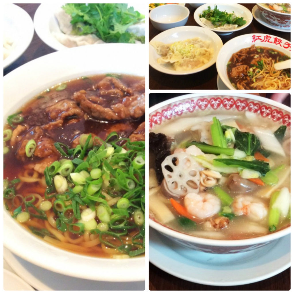 牛肉麺と海鮮温麺