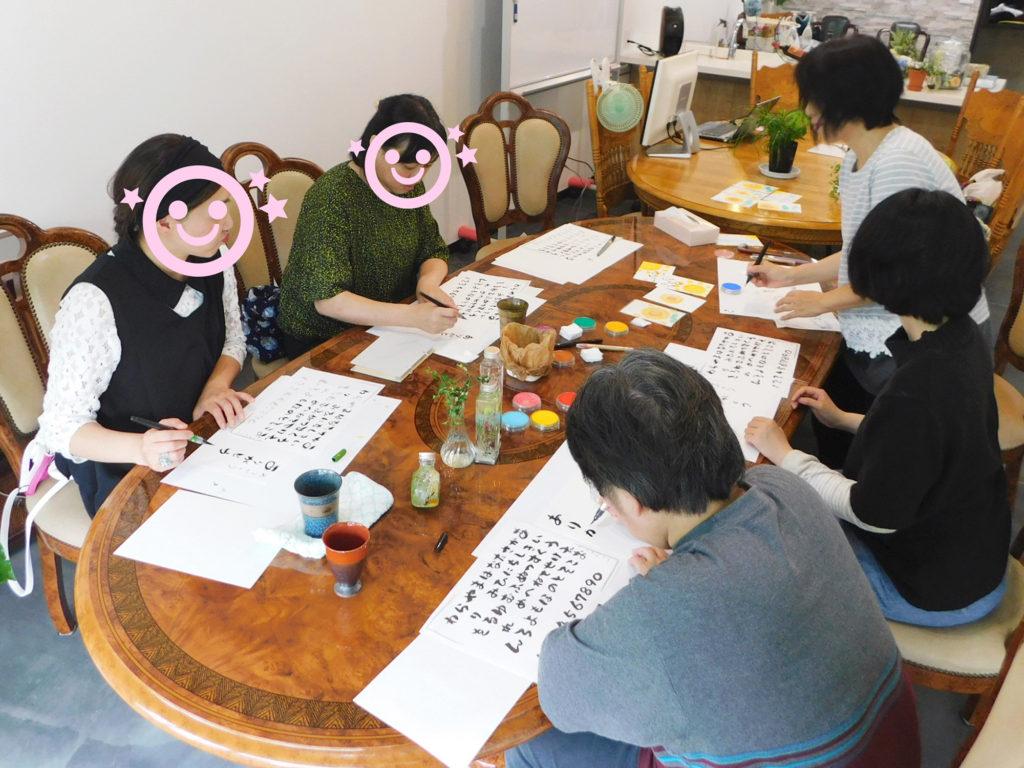 筆文字練習中1