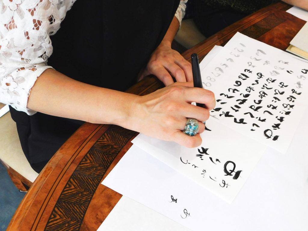 筆文字練習中2