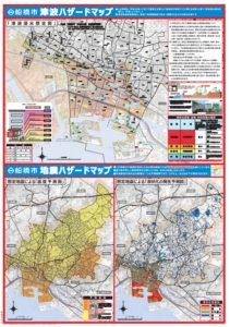 千葉県が平成30年11月に公表した「津波防災地域づくりに関する法律」に基づく津波浸水想定図、また千葉県北西部直下地震で想定される震度予測図・液状化の発生予測図の船橋市における津波・地震ハザードマップ